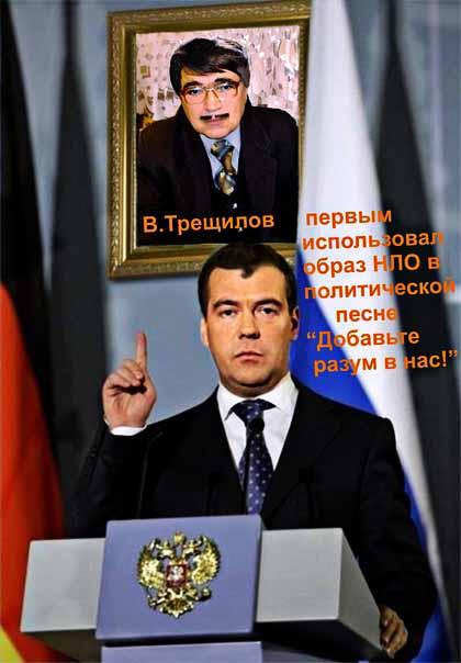 Медведев об авторе